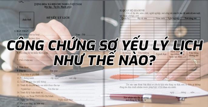 thu tuc cong chung so yeu ly lich 1